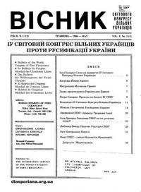 book-14601