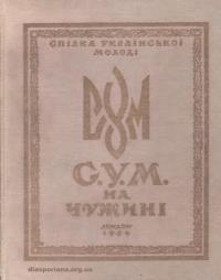 book-14603
