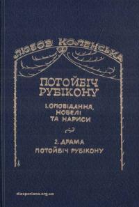 book-14604