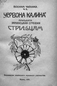 book-14608