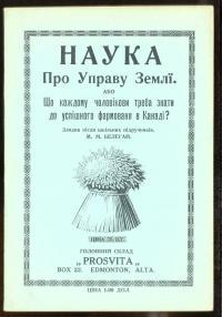 book-1462