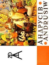 book-14627
