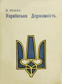 book-14647