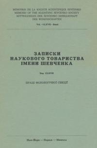 book-14648