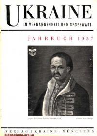 book-14651