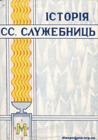 book-14664