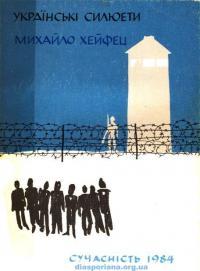 book-14665