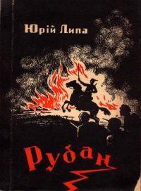 book-14666