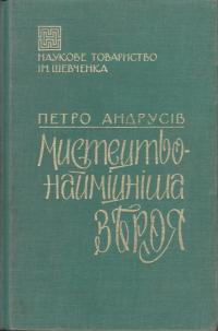 book-14668