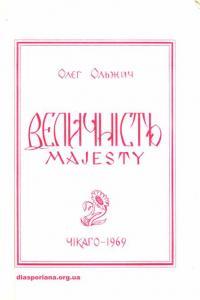 book-14671
