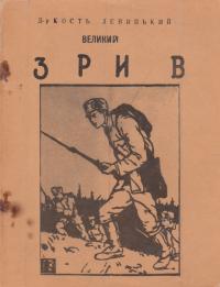 book-1468
