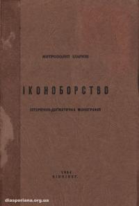 book-14701