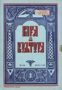 book-14715
