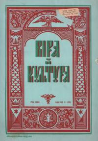 book-14716