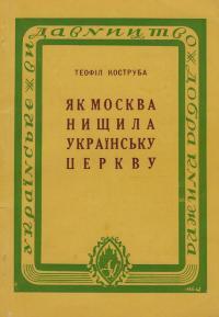 book-1473