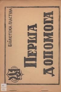 book-14736