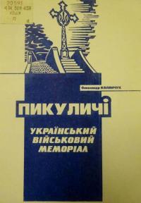 book-14758