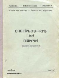 book-14762