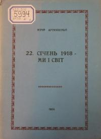 book-14764