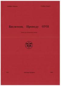 book-14775