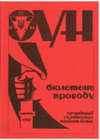 book-14777
