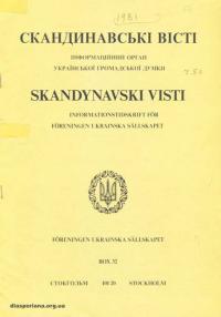 book-14792