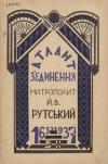 book-14793
