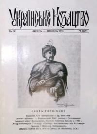 book-14794