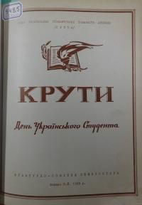 book-14796