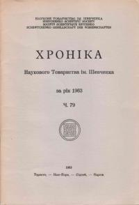 book-14800