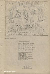 book-14812
