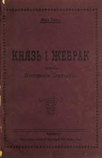 book-14820