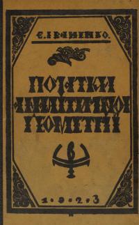 book-14821