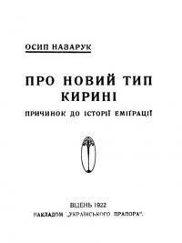 book-14835