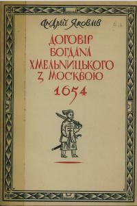 book-1484