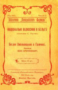 book-14864