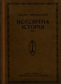 book-14867