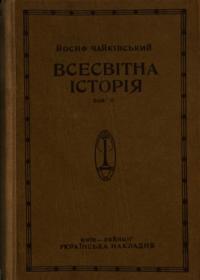 book-14868