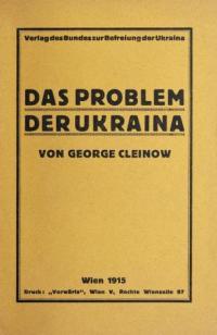 book-14898