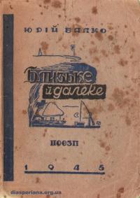 book-14899