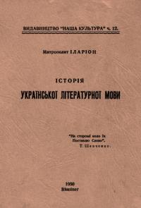 book-14904