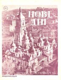 book-14911