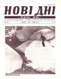 book-14915