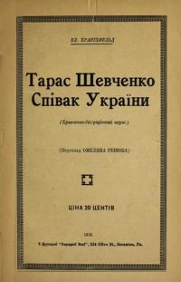 book-14925