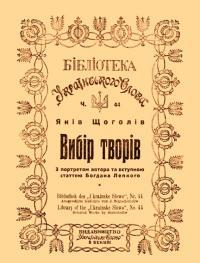 book-14926