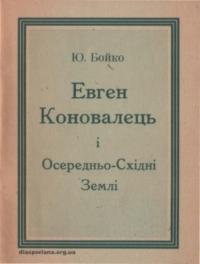 book-14930