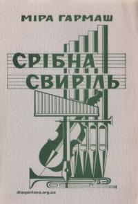 book-14931