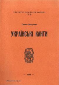 book-14932