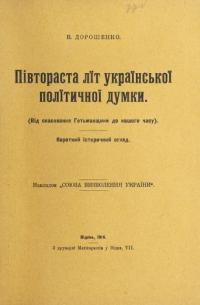 book-14943