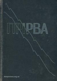 book-14944